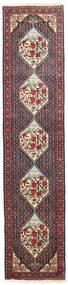 Senneh Matta 53X239 Äkta Orientalisk Handknuten Hallmatta Mörkblå/Mörkröd (Ull, Persien/Iran)