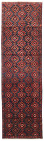Nahavand Rug 85X287 Authentic  Oriental Handknotted Hallway Runner  Dark Red/Brown/Dark Purple (Wool, Persia/Iran)