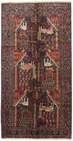 Beluch Matta 132X253 Äkta Orientalisk Handknuten Mörkröd/Brun (Ull, Persien/Iran)