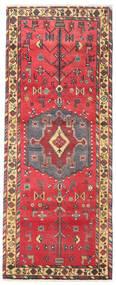 Afshar/Sirjan Tappeto 88X227 Orientale Fatto A Mano Alfombra Pasillo Rosso Scuro/Grigio Scuro (Lana, Persia/Iran)
