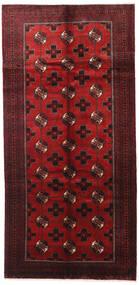 Turkaman Matta 147X305 Äkta Orientalisk Handknuten Hallmatta Mörkröd/Mörkbrun (Ull, Persien/Iran)