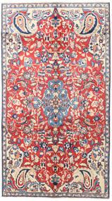 Najafabad Tappeto 145X260 Orientale Fatto A Mano Ruggine/Rosso/Beige (Lana, Persia/Iran)