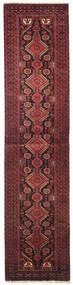 Belutsch Teppich  57X243 Echter Orientalischer Handgeknüpfter Läufer Braun/Dunkelrot/Schwartz (Wolle, Persien/Iran)