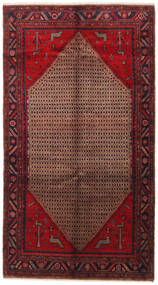 Songhor Rug 154X275 Authentic  Oriental Handknotted Dark Red (Wool, Persia/Iran)