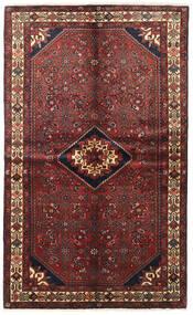 Hosseinabad Matta 140X232 Äkta Orientalisk Handknuten Mörkröd/Mörkbrun (Ull, Persien/Iran)