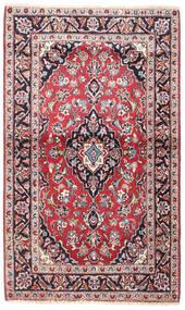 Keshan Matto 100X165 Itämainen Käsinsolmittu Tummanvioletti/Vaaleanpunainen (Villa, Persia/Iran)