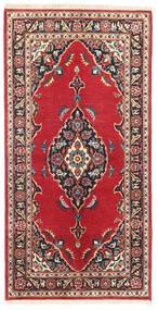 Keshan Vloerkleed 70X135 Echt Oosters Handgeknoopt (Wol, Perzië/Iran)