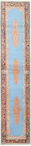 Kerman Covor 77X405 Orientale Lucrat Manual Albastru Deschis/Bej (Lână, Persia/Iran)