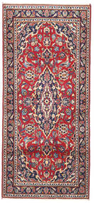 Keshan Teppich  67X148 Echter Orientalischer Handgeknüpfter Läufer Dunkellila/Dunkelrot (Wolle, Persien/Iran)