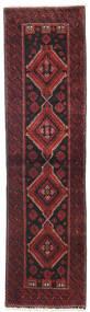 Belutsch Teppich 55X207 Echter Orientalischer Handgeknüpfter Läufer Dunkelrot/Schwartz (Wolle, Persien/Iran)
