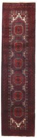 Belutsch Teppich  64X248 Echter Orientalischer Handgeknüpfter Läufer Schwartz/Dunkelbraun/Dunkelrot (Wolle, Persien/Iran)