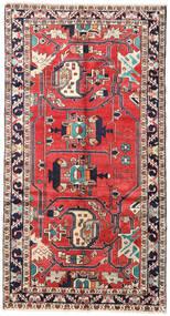 Bachtiar Teppich  160X300 Echter Orientalischer Handgeknüpfter Schwartz/Dunkelgrau (Wolle, Persien/Iran)