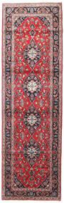 Keshan Matto 94X310 Itämainen Käsinsolmittu Käytävämatto Tummanpunainen/Tummanvioletti (Villa, Persia/Iran)