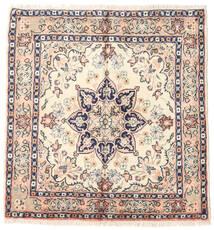 Hamadan Teppich 105X105 Echter Orientalischer Handgeknüpfter Quadratisch (Wolle, Persien/Iran)