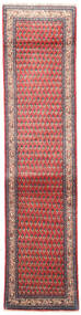 Sarouk Mir Rug 62X260 Authentic  Oriental Handknotted Hallway Runner  Rust Red/Brown (Wool, Persia/Iran)