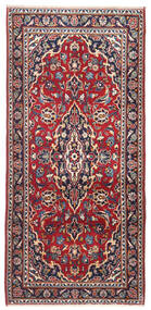 Keshan Teppich 70X145 Echter Orientalischer Handgeknüpfter (Wolle, Persien/Iran)