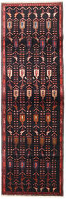 Hamadan Rug 85X263 Authentic  Oriental Handknotted Hallway Runner  Black/Dark Red (Wool, Persia/Iran)