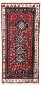 Afshar/Sirjan Matta 72X153 Äkta Orientalisk Handknuten Mörkröd/Mörklila (Ull, Persien/Iran)