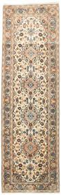 Keshan Matto 98X313 Itämainen Käsinsolmittu Käytävämatto Beige/Tummanharmaa (Villa, Persia/Iran)