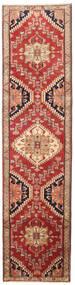 Ardebil Matta 73X287 Äkta Orientalisk Handknuten Hallmatta Mörkröd/Brun (Ull, Persien/Iran)