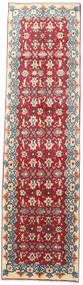 Najafabad Matta 105X388 Äkta Orientalisk Handknuten Hallmatta Mörkgrå/Mörkröd (Ull, Persien/Iran)