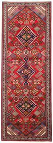 Joshaghan Matta 112X311 Äkta Orientalisk Handknuten Hallmatta Brun/Mörkbrun (Ull, Persien/Iran)