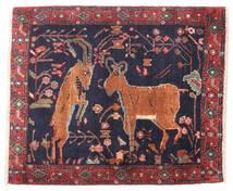 Hamadán Szőnyeg 80X95 Keleti Csomózású Sötétlila/Sötétpiros (Gyapjú, Perzsia/Irán)