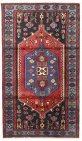 Tarom Matta 120X205 Äkta Orientalisk Handknuten Mörkröd/Ljuslila (Ull, Persien/Iran)