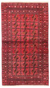 Turkaman Teppich  90X160 Echter Orientalischer Handgeknüpfter Rot/Dunkelbraun (Wolle, Persien/Iran)