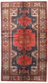 Tarom Matto 125X215 Itämainen Käsinsolmittu Tummanpunainen/Tummanruskea (Villa, Persia/Iran)
