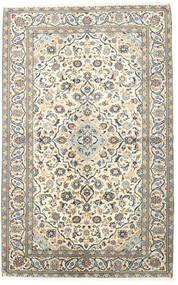 Keshan Matto 147X235 Itämainen Käsinsolmittu Beige/Tummanharmaa (Villa, Persia/Iran)