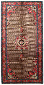 Koliai Rug 165X315 Authentic  Oriental Handknotted Dark Brown/Dark Red (Wool, Persia/Iran)