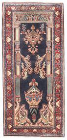 Sarouk Rug 62X134 Authentic Oriental Handknotted Dark Grey/Beige (Wool, Persia/Iran)