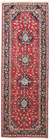 Keshan Matto 100X284 Itämainen Käsinsolmittu Käytävämatto Beige/Tummanvioletti (Villa, Persia/Iran)