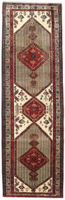 Sarab Rug 108X340 Authentic Oriental Handknotted Hallway Runner Dark Brown/Light Brown (Wool, Persia/Iran)