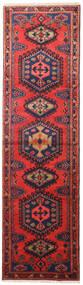 Wiss Dywan 93X332 Orientalny Tkany Ręcznie Chodnik Ciemnoczerwony/Rdzawy/Czerwony (Wełna, Persja/Iran)