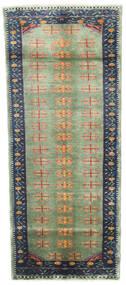 ウィス 絨毯 78X185 オリエンタル 手織り 廊下 カーペット (ウール, ペルシャ/イラン)