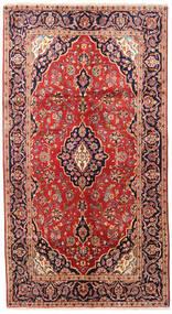 Yazd Tapete 140X255 Oriental Feito A Mão Castanho Alaranjado/Porpora Escuro (Lã, Pérsia/Irão)