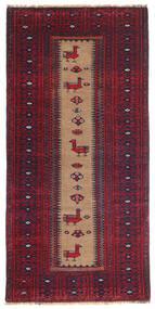 Beluch Patina Matta 78X160 Äkta Orientalisk Handknuten Mörkröd/Mörklila (Ull, Persien/Iran)