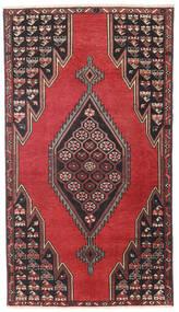Saveh Patina Matta 98X176 Äkta Orientalisk Handknuten Svart/Mörkröd (Ull, Persien/Iran)