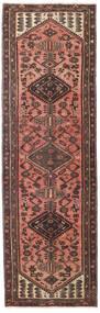 ハマダン パティナ 絨毯 90X290 オリエンタル 手織り 廊下 カーペット (ウール, ペルシャ/イラン)