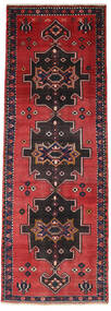 Hamadan Patina Alfombra 95X282 Oriental Hecha A Mano Azul Oscuro/Rojo Oscuro (Lana, Persia/Irán)