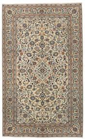 Keshan Patina Rug 152X245 Authentic  Oriental Handknotted Light Grey/Dark Grey (Wool, Persia/Iran)