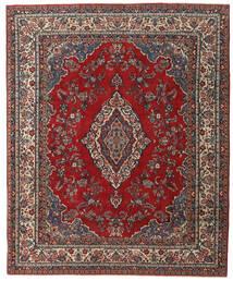 Hamadan Patina Dywan 240X295 Orientalny Tkany Ręcznie Ciemnoczerwony/Ciemnobrązowy (Wełna, Persja/Iran)