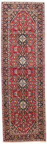 Keshan Matto 95X300 Itämainen Käsinsolmittu Käytävämatto Ruoste/Tummanpunainen (Villa, Persia/Iran)