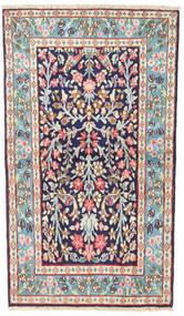 Kerman Rug 77X136 Authentic  Oriental Handknotted Light Grey/Dark Purple (Wool, Persia/Iran)