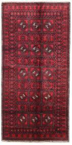 Belutsch Teppich  125X255 Echter Orientalischer Handgeknüpfter Dunkelrot/Schwartz (Wolle, Persien/Iran)