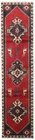 Kelardasht Tappeto 68X290 Orientale Fatto A Mano Alfombra Pasillo Rosso Scuro/Marrone Scuro (Lana, Persia/Iran)