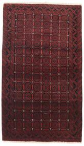 バルーチ 絨毯 110X190 オリエンタル 手織り 深紅色の/濃い茶色 (ウール, ペルシャ/イラン)