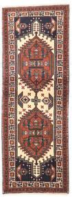 Sarab Matta 70X190 Äkta Orientalisk Handknuten Hallmatta Mörkröd/Mörkbrun (Ull, Persien/Iran)